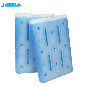 Large Cold Plastic Medical Gel Ice Box Cooler