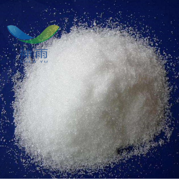 Factory Price Potassium dihydrogen phosphate