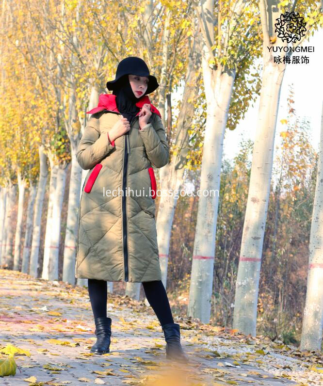Two - Color Contrast Design Coat