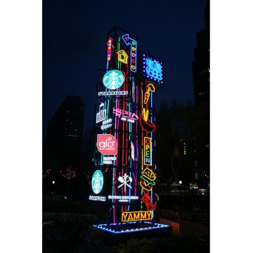 BUSINESS ADVERTISEMENT NEON SIGNS