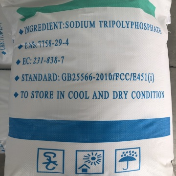 Sodium Tripolyphosphate STPP 94% For Food Grade