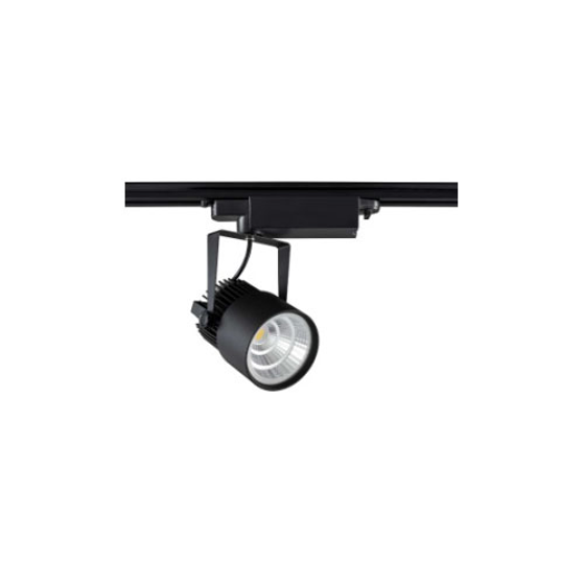 Energy Star Black 20W LED Track Light