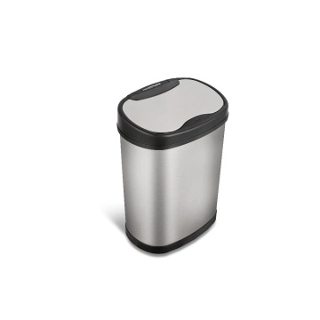 Nine Stars Household Touchless Automatic Motion Sensor Trash Can