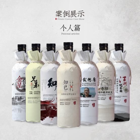 Strong high-alcohol Chinese Baijiu personalized gifts