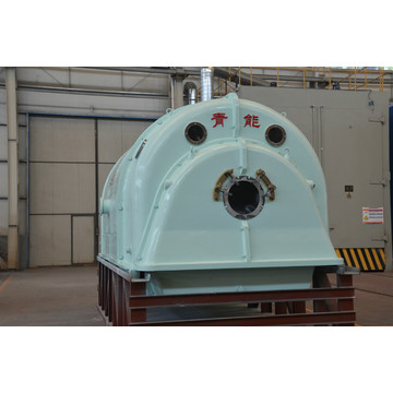Steam Turbine Generator Rotor QNP
