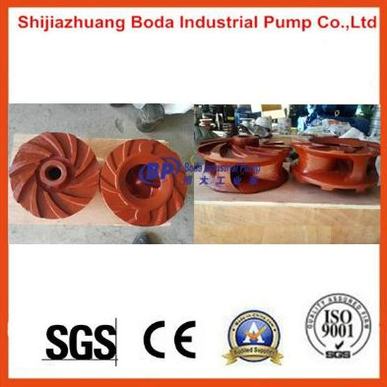D3147A05 High Chrome Alloy Interchangeable Impeller