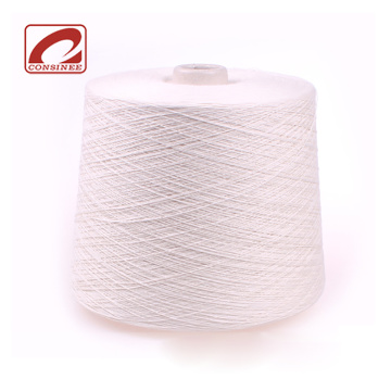 Consinee 2/48 Silk and Wool Knitting Yarn