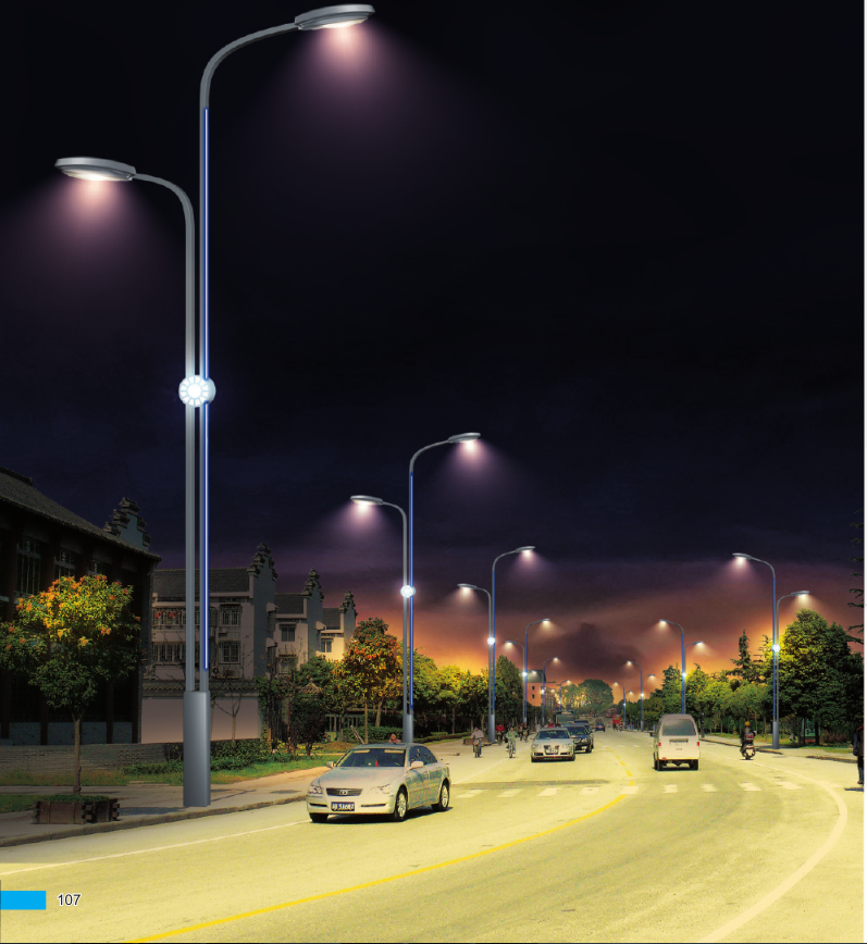 High-low arm street light