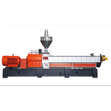 SHJ Series Twin Screw Extruder
