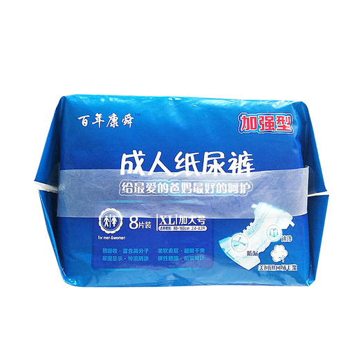 Imported Fluff Comfort Disposable Diapers