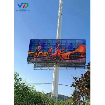 PH31.25-31.25 Outdoor Fixed Grille LED Display