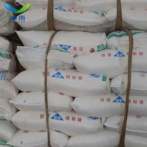High quality Sodium hydroxide cas 	1310-73-2