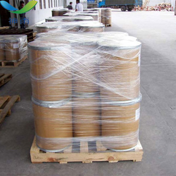 High Purity Aluminum nitrate with CAS No. 13473-90-0