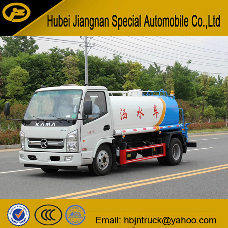 Water Tank Vehicle