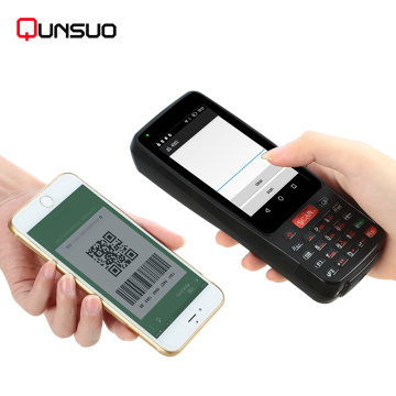 Warehouse inventory management Android PDA barcode scanner