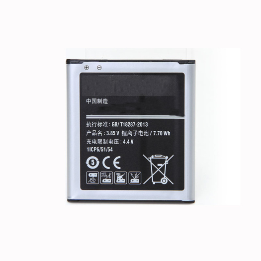 OEM/ODM cell phone battery for Samsung J2