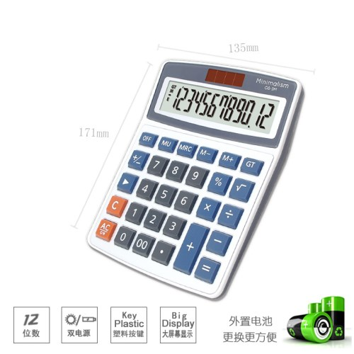 Calculator for PC Desktop