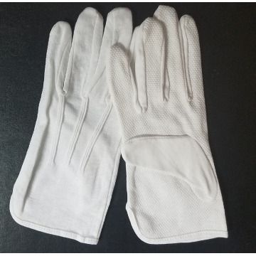 Where to Buy White Cotton Gloves