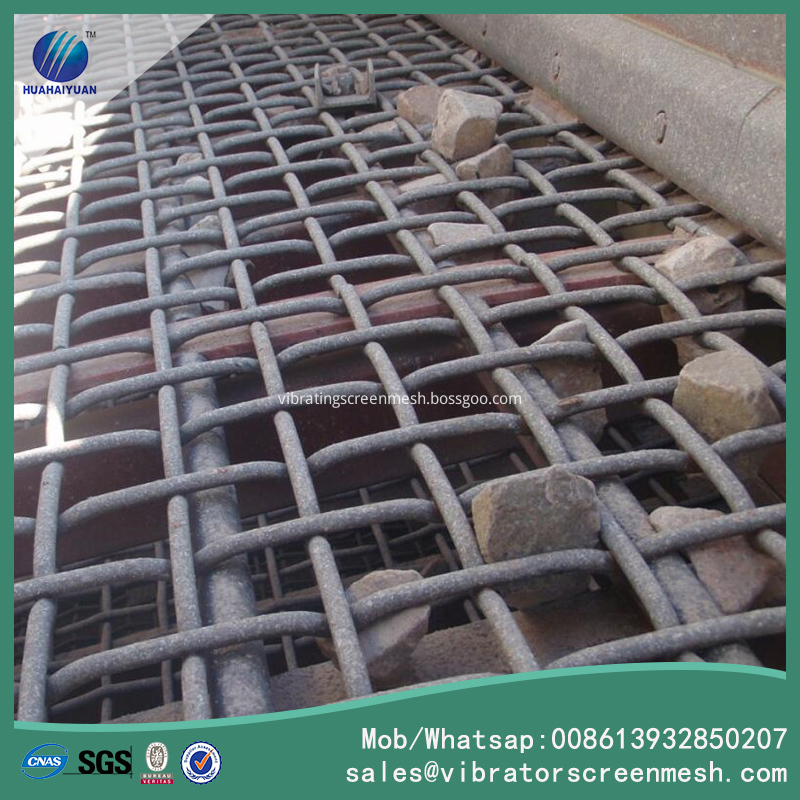 Woven Wire Mesh For Hog Slat