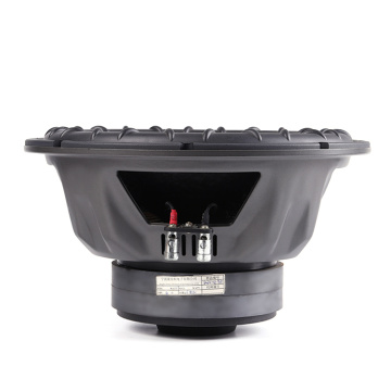 Professional Car Audio 12inch Subwoofer