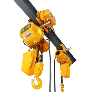 factory price 5 ton electric chain hoist