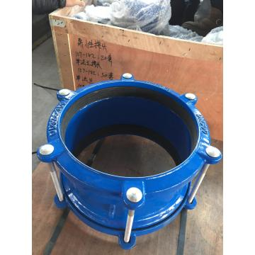 Large Tolerance Straight Coupling