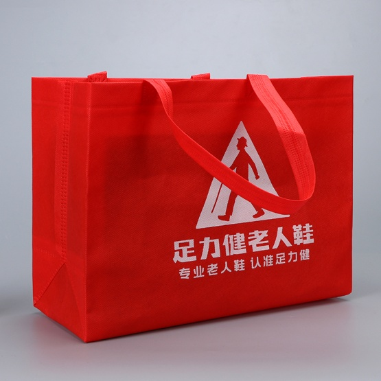 Custom  Shopping Non Woven Bag