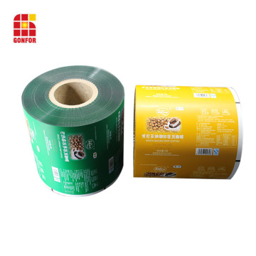 Heat seal barrier flexible packaging film for coffee