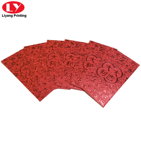 Chinese red lucky hundred money paper envelope pocket