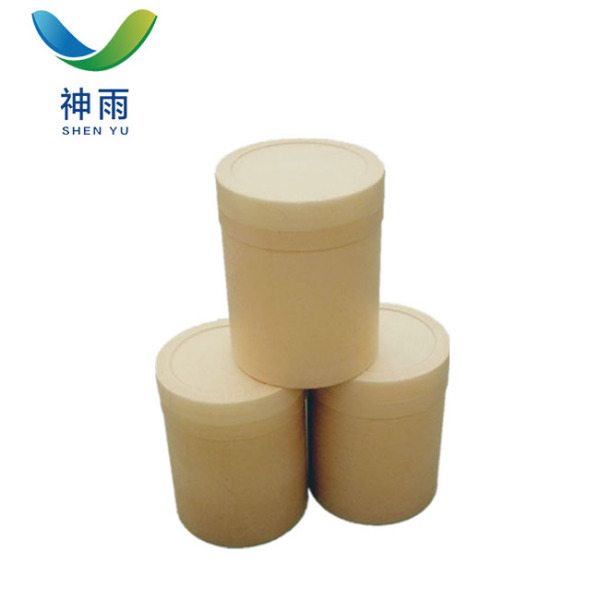 Medicine API grade Dipyridamole with low price
