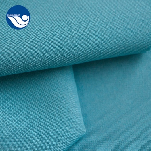 300D Woven Plain Oxford Polyester Mini Matt Fabric