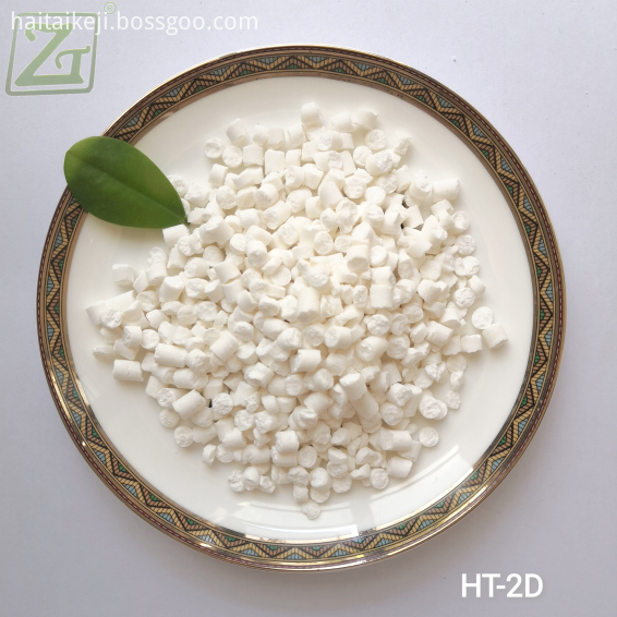 High Efficient Accelerator HT-2D Special for Rubber Shoes