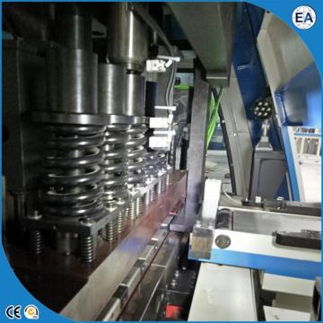 Punching And Shearing Machine For Busbar