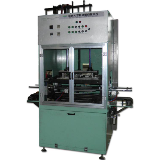 Automatic Top Cover Heat Sealing Machine