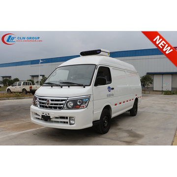 2019 New JINBEI -0℃-15℃ Ice Cream Van