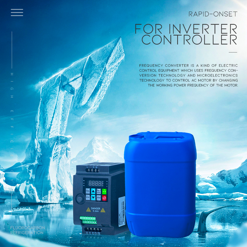 Material for Inverter Controller