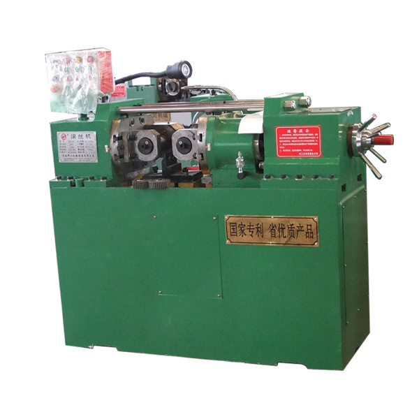 Type Z28-80 of Hydraulic Thread Rolling Machine