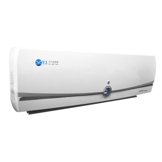 Hot Selling Medical UV Air Sterilizer(Wall Mounted)