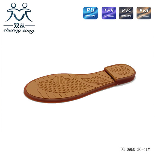 pvc brown is soles new style sole