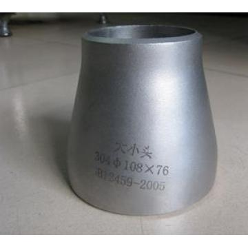 ISO standard Ф12.7-Ф152.4 reducer