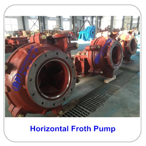 Horizontal Centrifugal Froth Slurry Pump