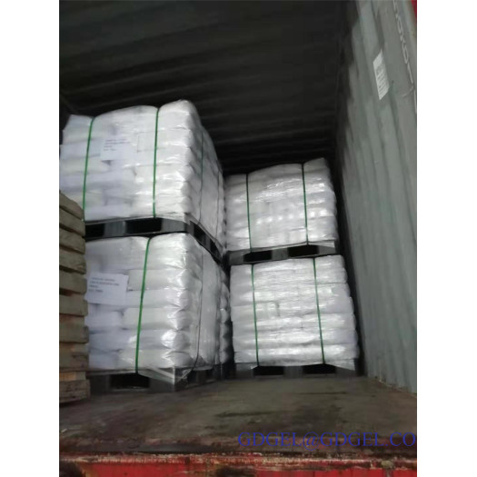 High Purity Organoclay Bentonite for Ink