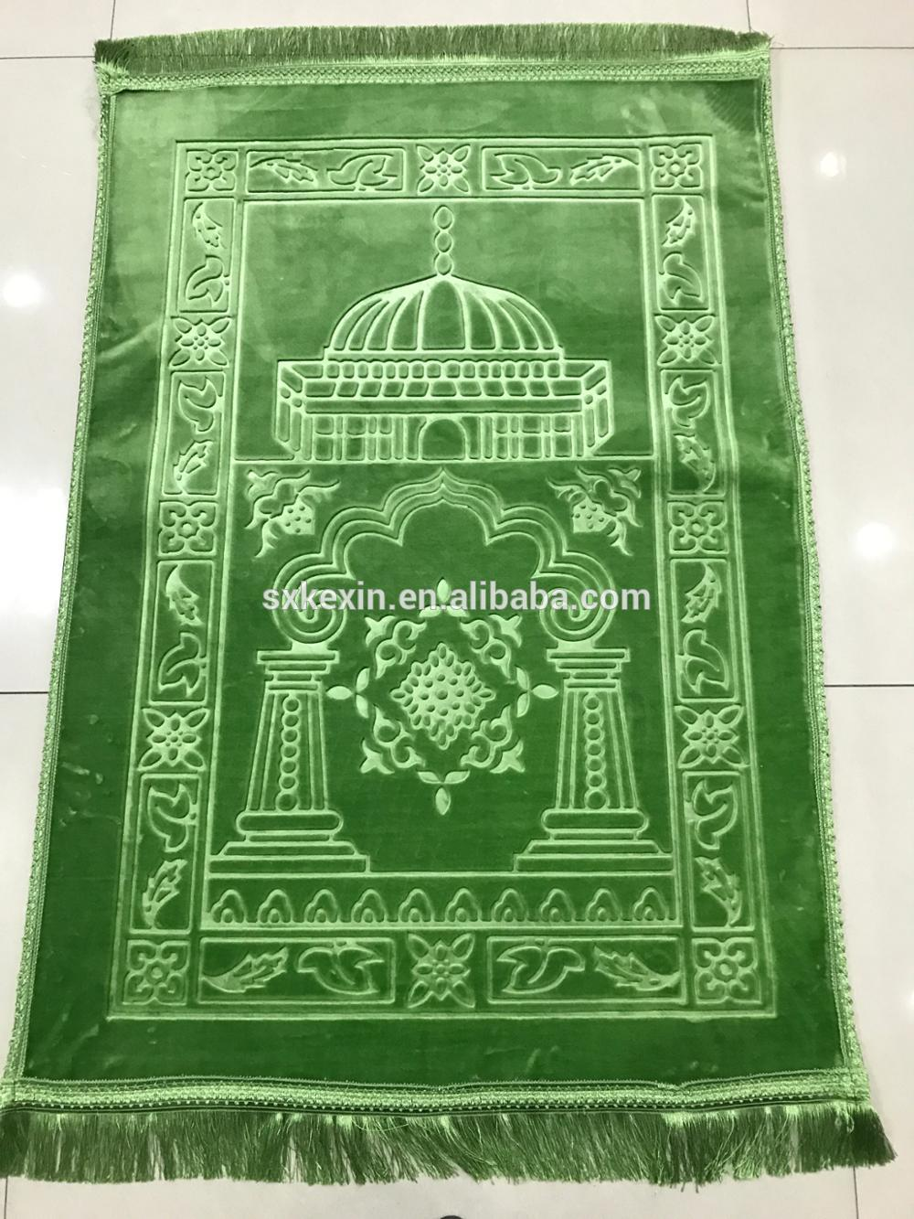 100% Polyester Printed Embossed Prayer Mat