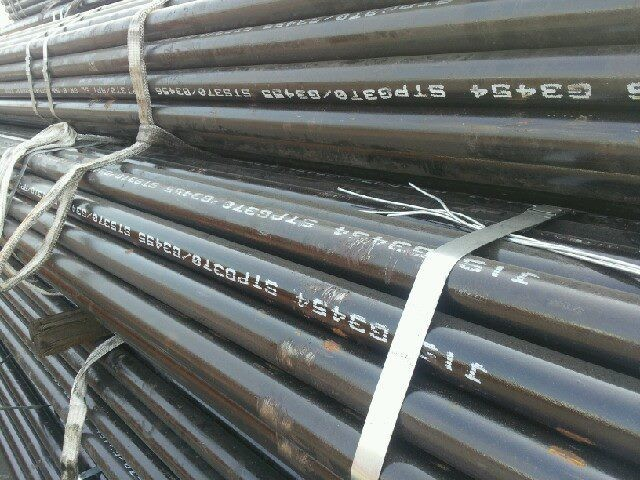Seamless Steel Tube 45'4