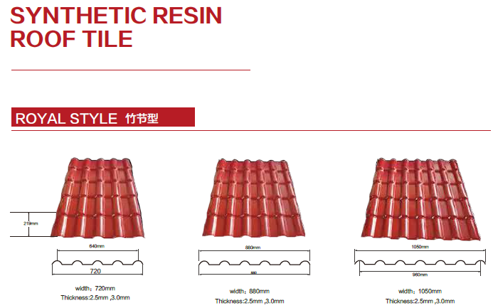 light weight apvc roof tiles for roof