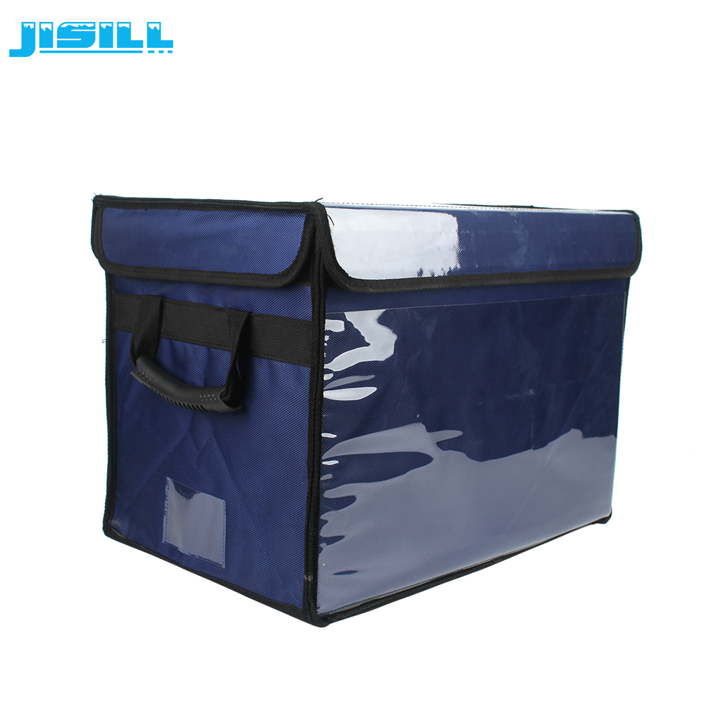 cold storage box