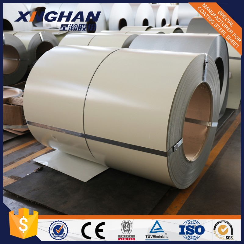 0.12mm galvalume Coated Steel sheet
