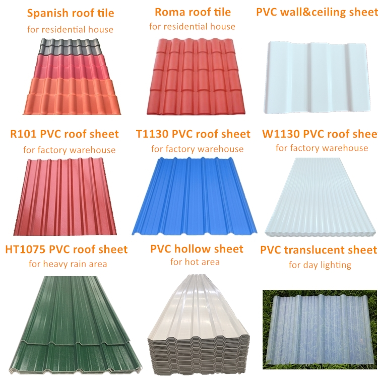T1130 asa pvc roof sheet for farm house