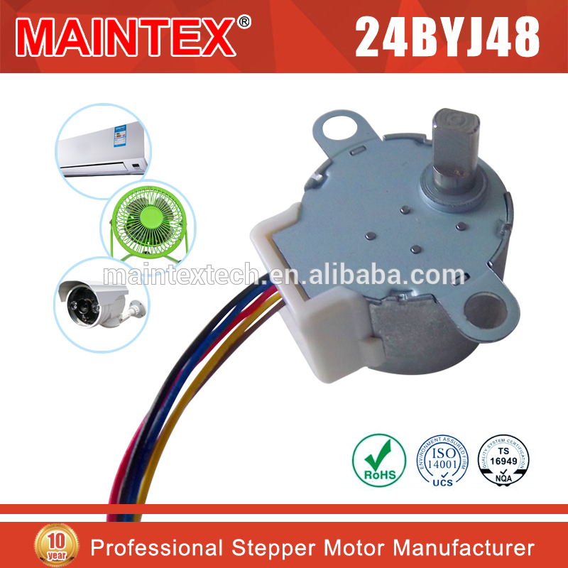 24BYJ48-033 Electric Fan Motor |Gear Reduction Box Electric Motor