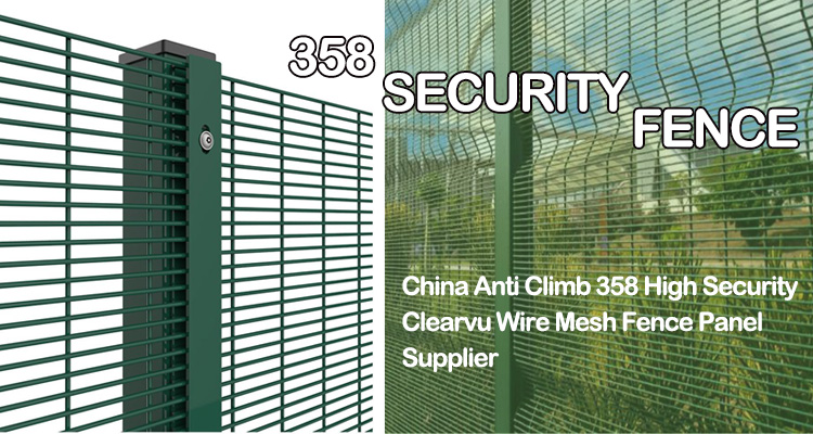 Factory price black welded wire security 358 Fence